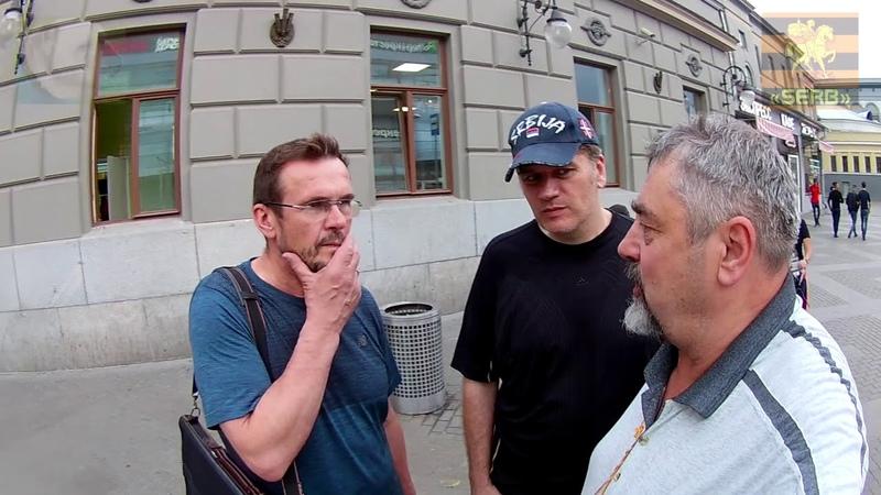 При встрече украинских политологов с Движением SERB, им уже и Бандера не герой Украины.