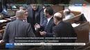 Новости на Россия 24 На Украине вспоминают жертв Бабьего Яра