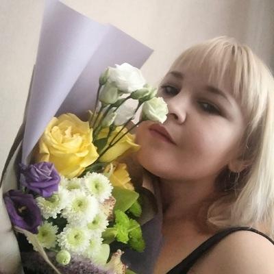 Регина Шаврова