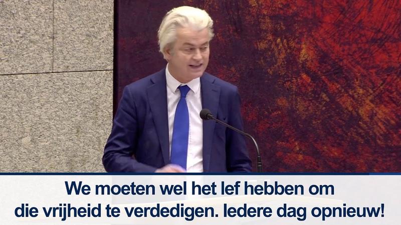 Wilders tijdens vragenuurtje 6-11-2018