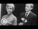 Телеспектакль Бедная Лиза с участием Анастасии Вознесенской и Андрея Мягкова (1967)