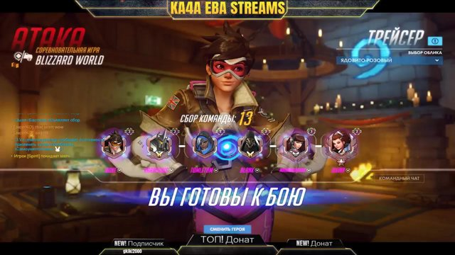 Угарный донат на KA4A EBA STREAMS 2 D