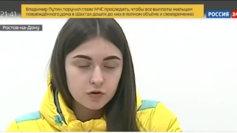 армянский судья Крикор(ян)ова на Кубани