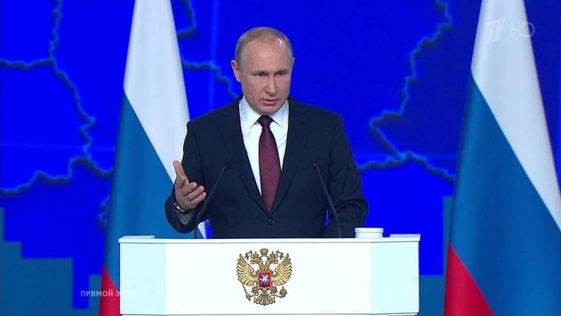 Владимир Путин потребовал сформировать цивилизованную ибезопасную систему переработки отходов Новости Первый канал