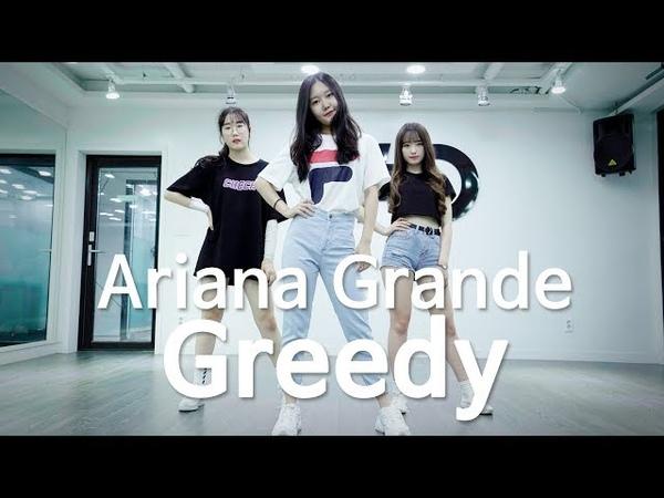 Ariana Grande - Greedy / Ji Yoon Kim Teacher Choreography (DPOP Studio)
