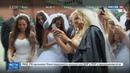 Новости на Россия 24 • А если бы он с пиратами сфотографировался?: украинские СМИ сотворили сенсацию