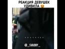 Kazakh_hype~1535955104~1860048578123294652_4470326296.mp4