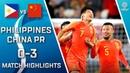 🇵🇭 PHILIPPINES - CHINA PR 🇨🇳 - 0:3 | MATCH HIGHLIGHTS | MATCH-17 | 11.01.2019 AsianCup2019