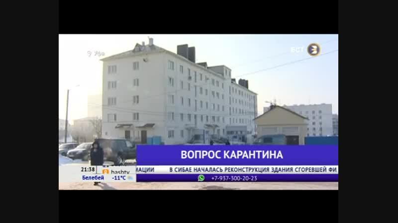 В Башкортостане эпидпорог заболеваемости ОРВИ и гриппом превышен на 28%