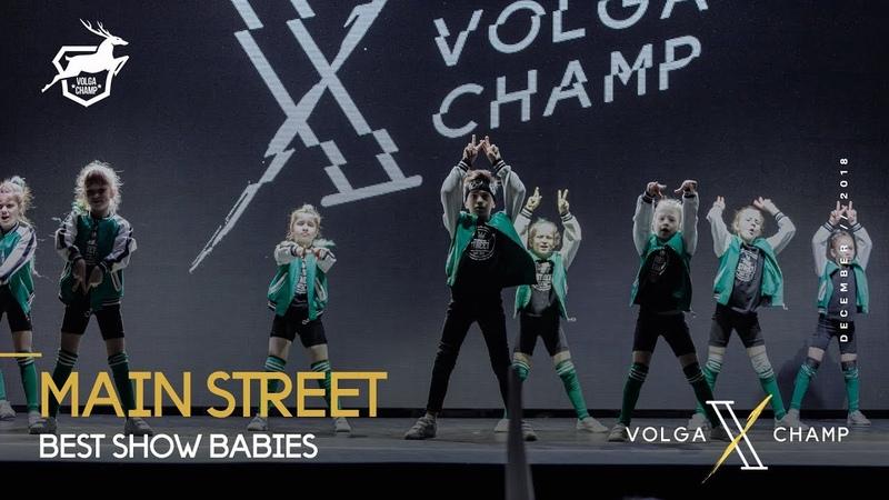VOLGA CHAMP X   BEST SHOW BABIES   MAIN STREET