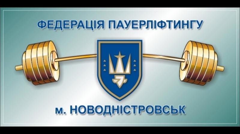 Чемпіонат Европи WPA м Луцьк 2017р