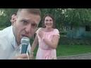 Ведущий Харьков Евген Русанов онлайн ролик со свадьбы Стаса и Кристины 07 07 18