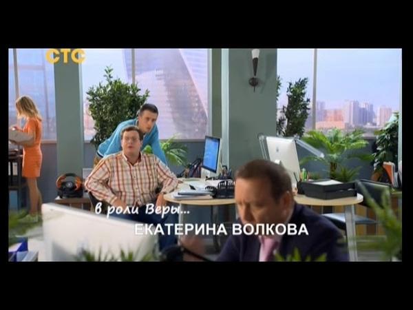 Воронины 21 сезон 36 серия   (4 отрывок)   HD Смотреть онлайн