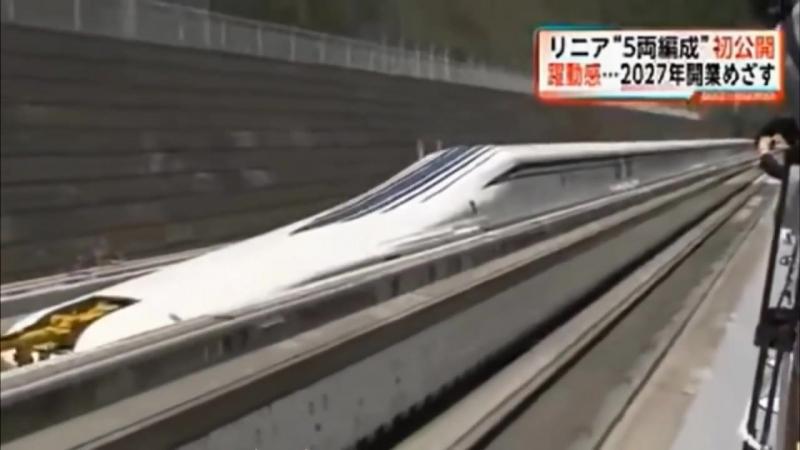 Самый быстрый поезд в мире, рекорд - 603 км-ч.