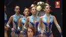 World Challenge Cup Minsk 2018 - 5 Hoops - AA - Georgia