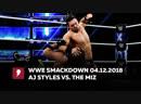 [My1] Смэкдаун от 04.12.2018 - ЭйДжэй Стайлз против Миза