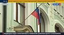 Новости на Россия 24 • Чуров не попал в президентскую пятерку членов ЦИК