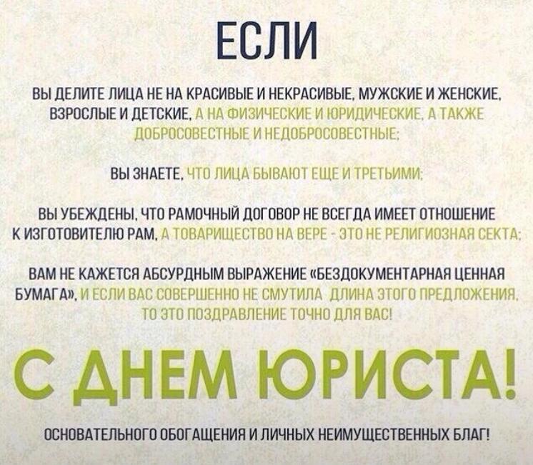 Наталья Стрешнева |