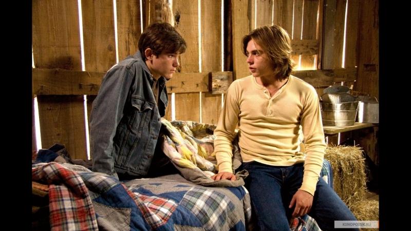 Парень мечты Dream Boy (2008)