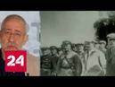 100 лет назад Исторический календарь Михаил Тухачевский Россия 24