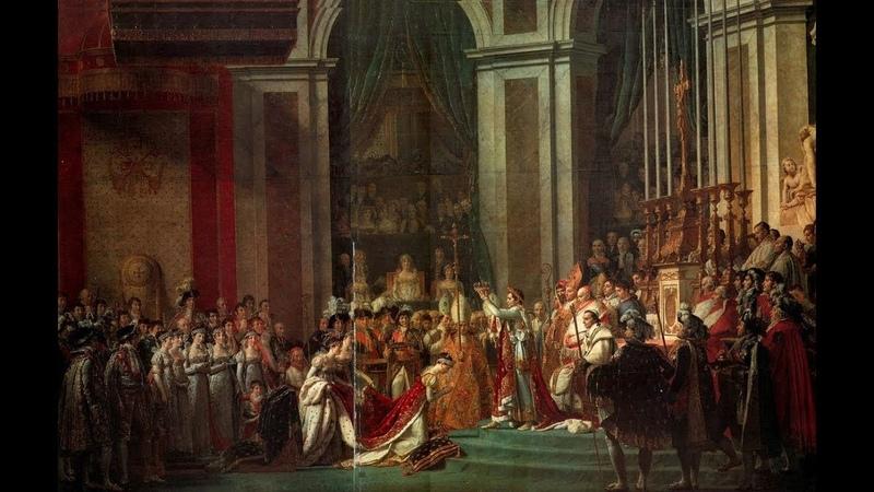 Как создавались империи | ФРАНЦИЯ ЭПОХИ НАПОЛЕОНА