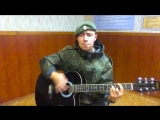 Андрей Баранов - Пей моряк!(армейская запись)_Full-HD.mp4