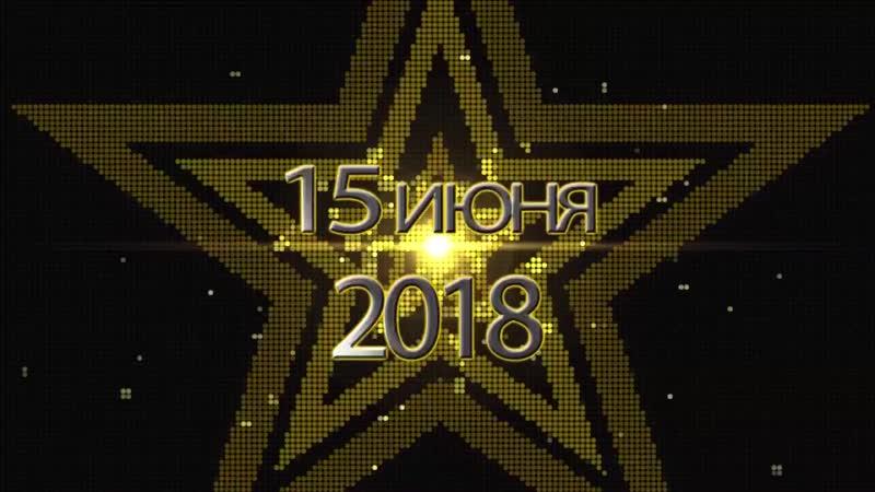 Студия танца SALSA_ Юбилейный отчетный концерт 2018