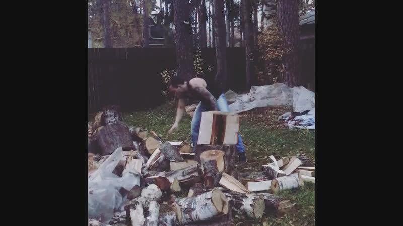 Рубим дрова