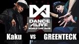 Kaku(Japan) vs GREENTECK(Canada)