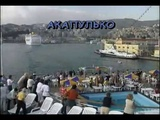 Акапулько - Лайма Вайкуле (Караоке)