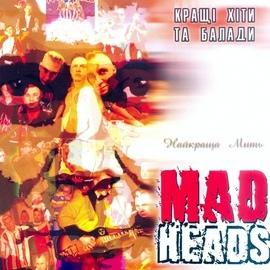 Mad Heads альбом Найкраща мить
