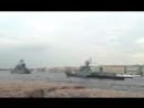 Тренировки с участием кораблей ко Дню ВМФ