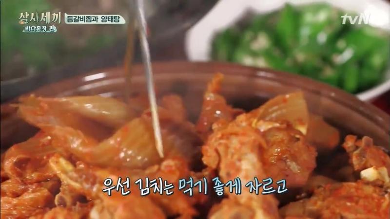 3 Meals a Day - Ребрышки, тушеные с кимчи и суп из плоскоголова 170922 EP.8