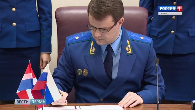 Пермские омбудсмены договорились о взаимодействии с краевой прокуратурой