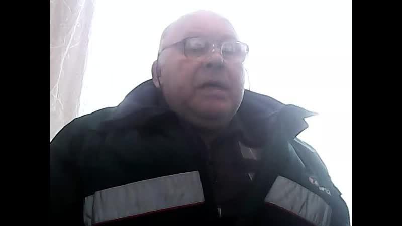 3_12 Василий Леонидович 2
