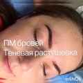 Наталия Даутбаева on Instagram