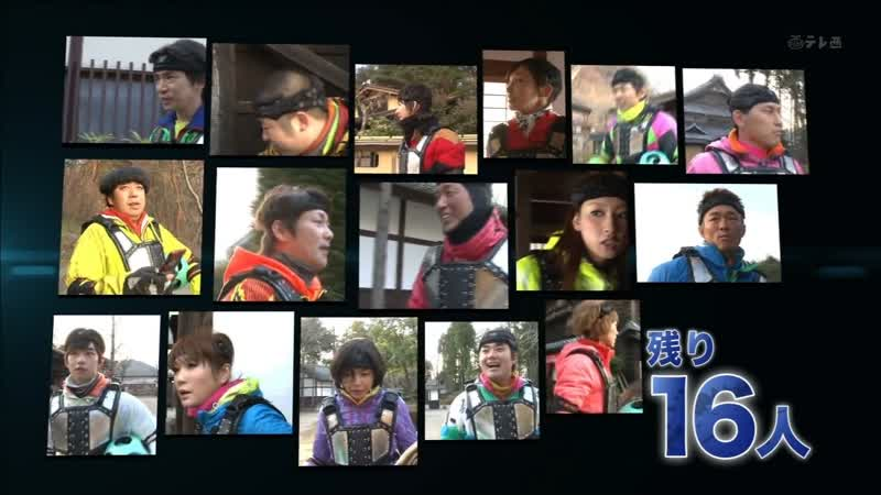 1 battle for money 戦闘中 (Sento-chu) (2012.05.19) - 1 Uijin (~初陣~)