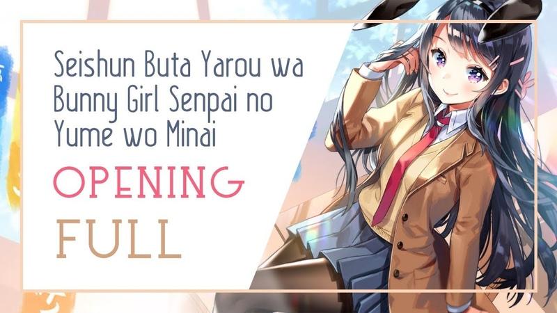 Seishun Buta Yarou wa Bunny Girl Senpai no Yume wo Minai Opening -「Kimi no Sei」Full by the peggies