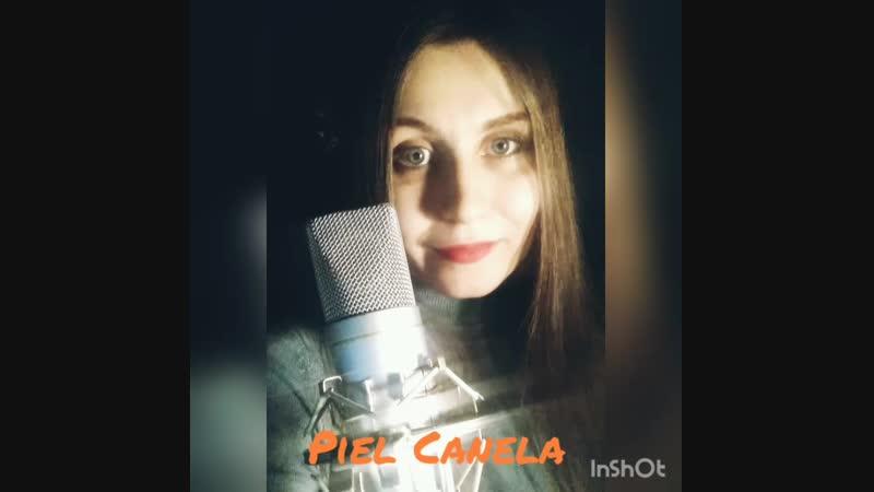 Marina Vesta - Piel Canela