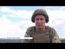 4 роки сірої зони позаду Українські військові повністю звільнили Золоте 4