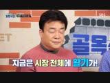 Baek Jong-won's Street Restaurant 190204 Episode 1 Part 1