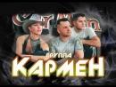 Группа Кар - Мэн В Астрахани Концерт Посвещенный Дню Города Астрахани 460 лет (Часть 1)