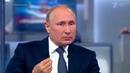 Владимир Путин: рост цен набензин— это результат неточного регулирования всфере энергоресурсов. Новости. Первый канал