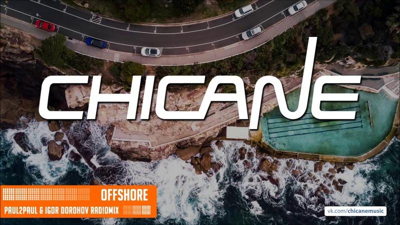 Chicane - Offshore [Paul2Paul Igor Dorohov Rad!oMix]