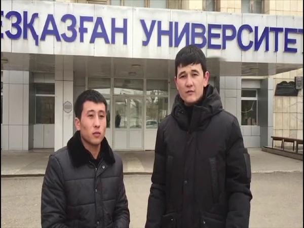 Кафедра Электроэнергетика