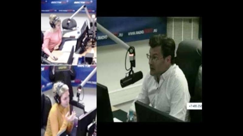 Политолог Мухин А, в программе «Принцип действия» на радио Вести ФМ_14-08-18