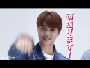 180614 BUZZFEED JAPAN Youtube. NCT127 NCT