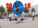 ANUF_Питер (V1 battle)_День 17 (2207)_Рынок\3х3\рэп\прогулка_22.07.2018