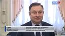 Депутаты Костромской облдумы о льготах по транспортному налогу и не только