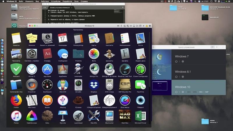 {Guide} создание установочной флешки с Windows в macOS (UEFI) {расширенная версия}